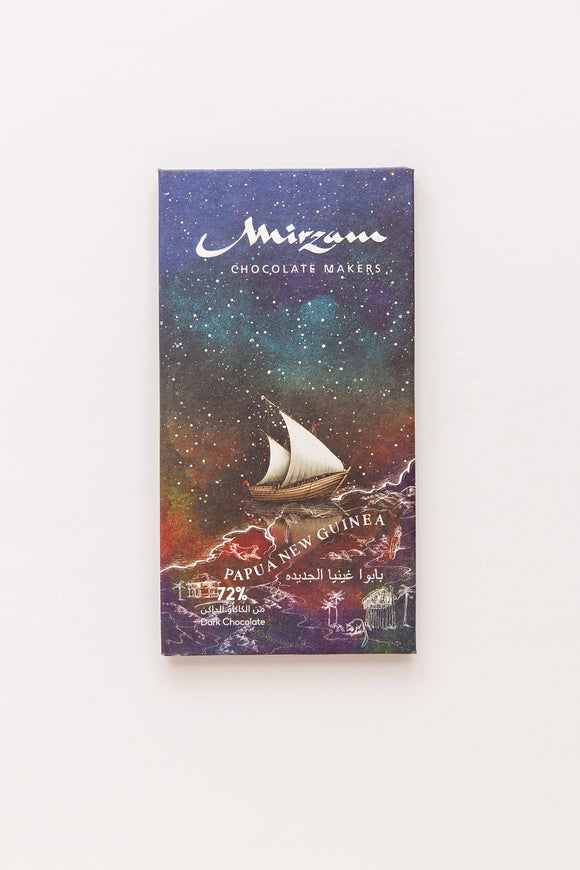 Papua New Guinea Bar. Dark chocolate 72%. Gluten free. Vegan friendly. Brand: Mirzam, United Arab Emirates.