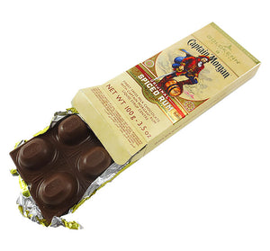 Captain Morgan Liquor Bar. Swiss milk chocolate 37% with Liquor. Brand: Goldkenn, Switzerland.