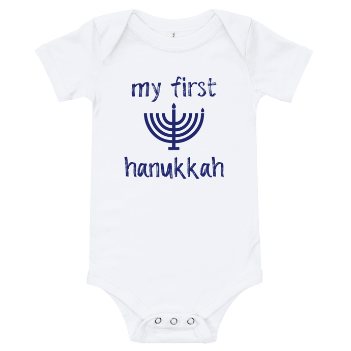 My First Hanukkah Short Sleeve Bodysuit