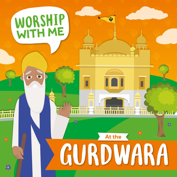 Worship With Me: At the Gurdwara