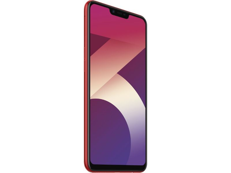 OPPO A3s (2GB+16GB) | Red