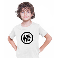 Goku Kanji Dragonball Z Kakarot Sign White T-shirt for Kids