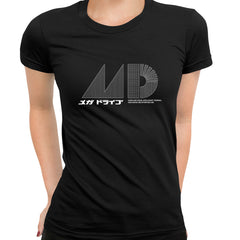 Mega Drive Japanese T-Shirt - Inspired by Japanese Sega Mega Drive - Genesis Black T-Shirt for Women