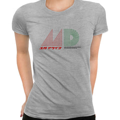 Mega Drive Japanese T-Shirt - Inspired by Japanese Sega Mega Drive - Genesis Grey T-Shirt for Women