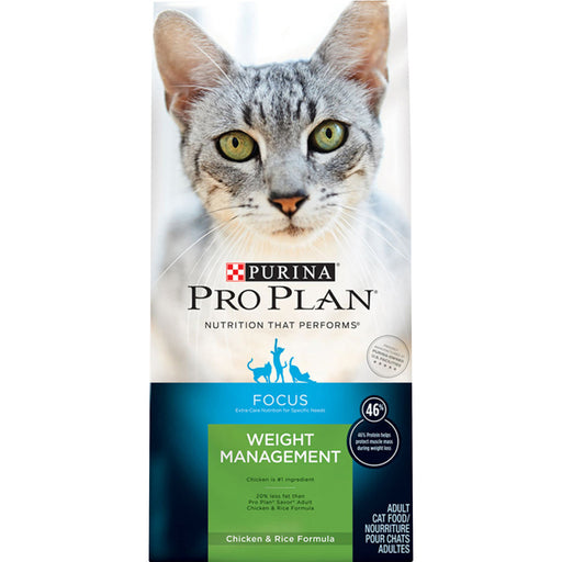 Purina Pro Plan Focus Weight Management Chicken & Rice Formula Adult Dry Cat Food