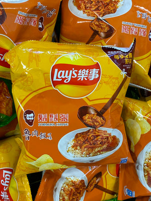 Lays Braised Pork (Taiwan)