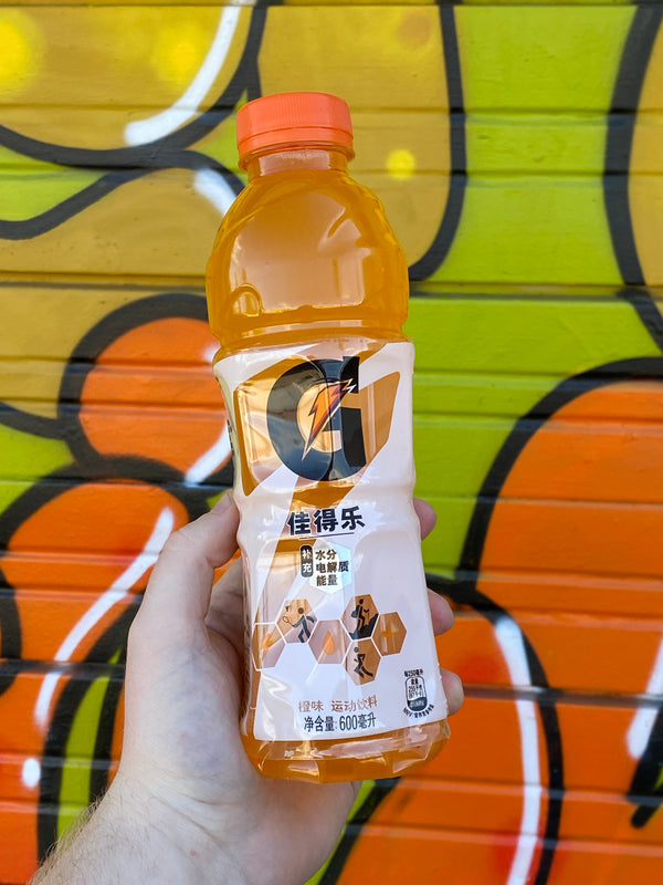 Gatorade China
