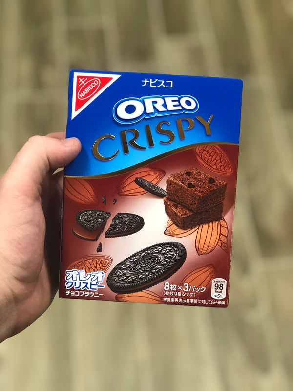 Oreo Crispy Chocolate Brownie (Japan)