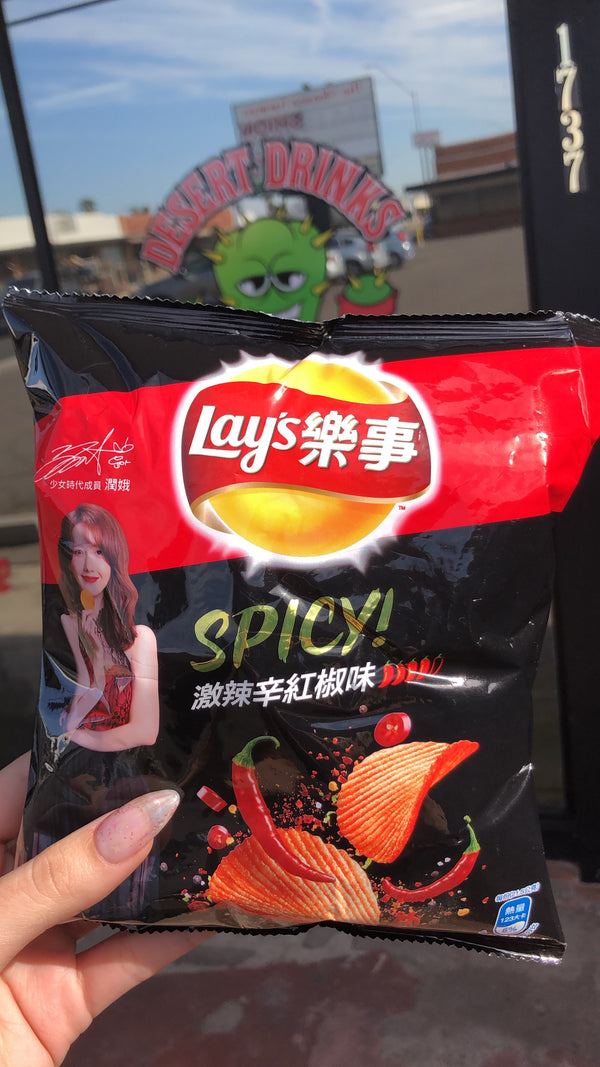 Lay's Spicy Chili Flavor (Taiwan)
