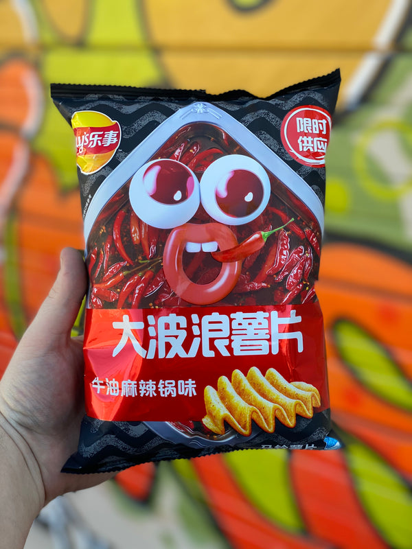 Lays Spicy Hot Pot (China)