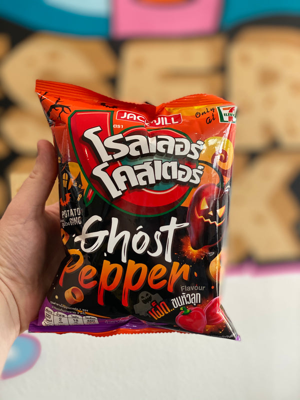 Roller Coaster Ghost Pepper (Thailand)