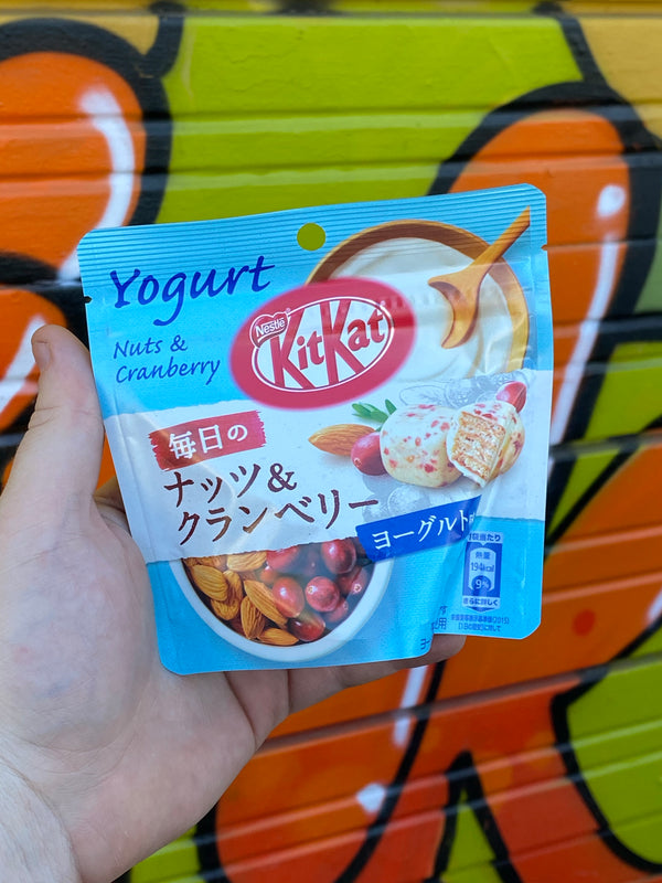 Kit Kat Cranberry Almond Cube Bag (Yogurt - Japan)