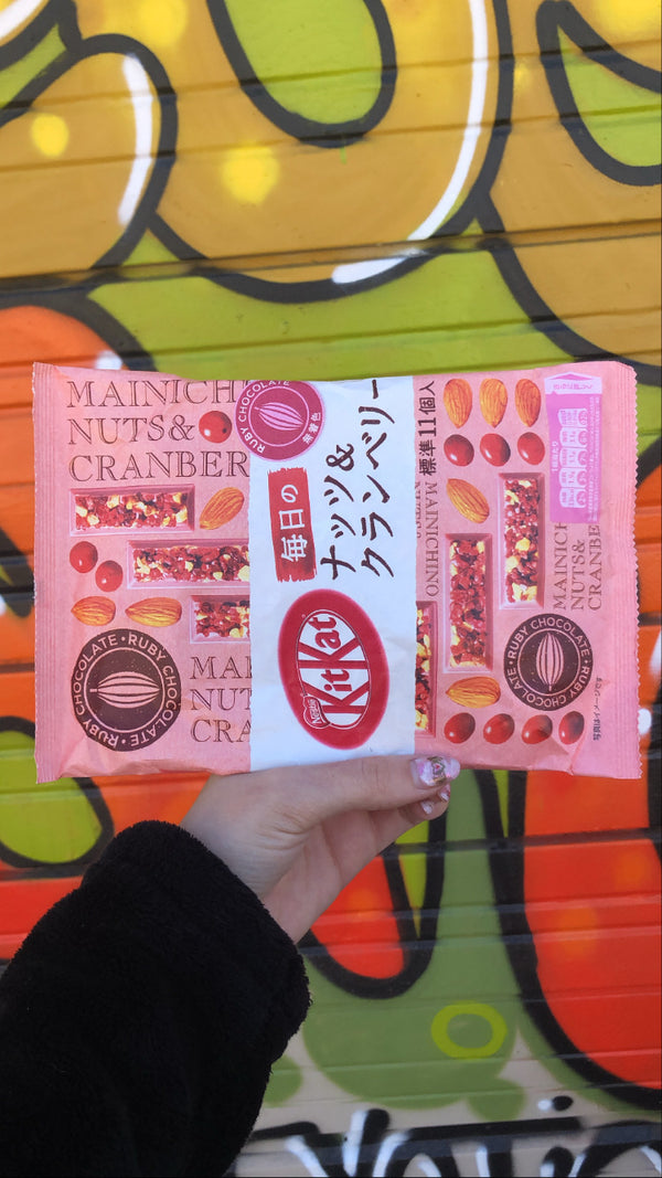 Mainichi Nuts & Cranberry Ruby Chocolate Kit Kat's (Japan)