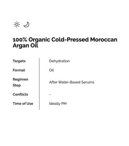 THE ORDINARY  100% Organic Cold-Pressed Moroccan Argan Oil( 30ml