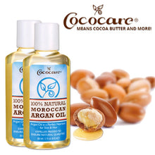Load image into Gallery viewer, Cococare, 100% Natural Moroccan Argan Oil, 2 fl oz (60 ml)