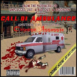 Call Di Ambulance