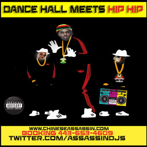 Dance Hall Meets Hip Hop(Sik)