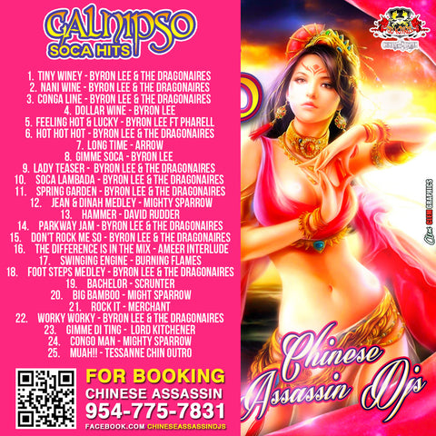 Calypso Megamix (Exclusive)