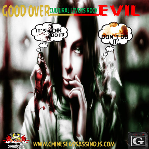 Good Over Evil Cultural Lovers
