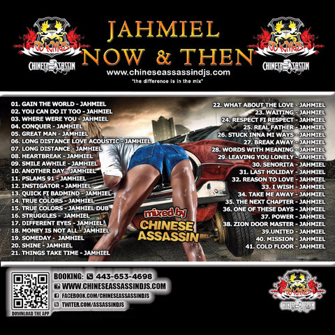 Jahmiel Now & Then