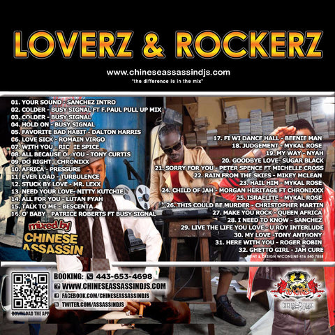 Loverz & Rockerz
