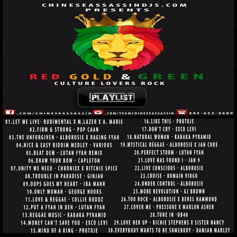 Red Gold & Green (Exclusive)
