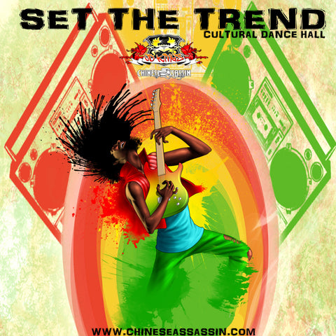 Set The Trend Cultural Dance Hall