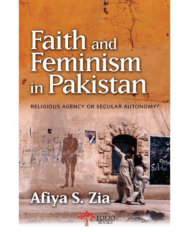 Faith and Feminism in Pakistan