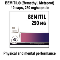 BEMITIL® (Bemethyl, Metaprot) [pharmacy] 10 caps 250 mg [2500mg]