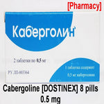 Cabergoline [DOSTINEX] [pharmacy] 8 pills 0.5 mg (4mg)