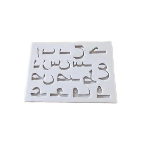 ARABIC NUMBER SILICONE MOULD