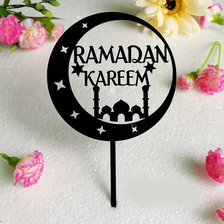 ACRYLIC CRESCENT MOON AND MOSQUE WITH RAMADAN KAREEM MESSAGE CAKE TOPPER 1Pcs