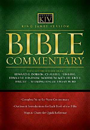KJV Bible Commentary (Super Value)