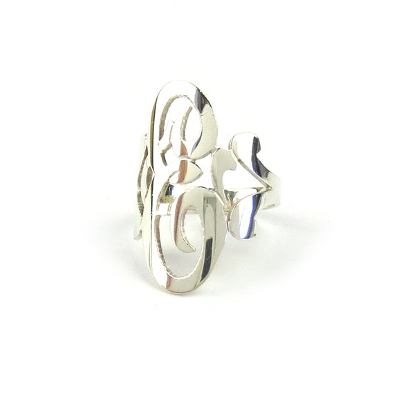 "Sample ""E"" Bordeaux Single Initial Ring"