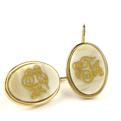 "Sample ""ETA"" Vineyard Oval Dangle Earring, Script"