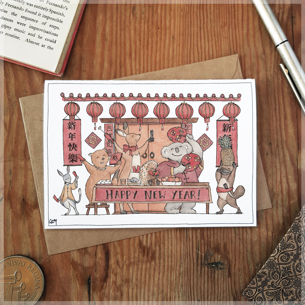 Lunar New Year - Greeting Card