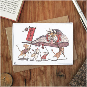 Year of the Rat - Greeting Card