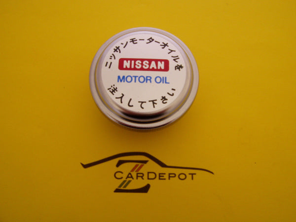 Engine Oil Fill Filler Cap Lid OEM Roadster