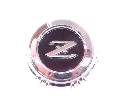 Alloy Wheel Center Hub Cap 280ZX 79-81