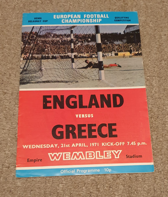 England v Greece 1971