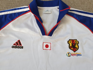 Japan Away Shirt 2000/01 World Cup Logo