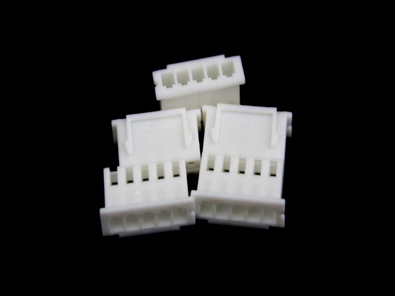 Pulse Plastic Balance Connector Housing for 4S Pulse LiPo Battery (5pcs/set)