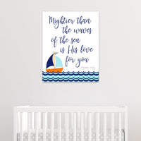 aqua, orange and navy nautical baby boy nursery print