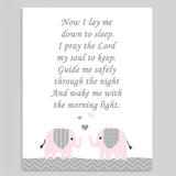 now i lay me down to sleep nursery print with elephants