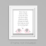 Now I lay me down to sleep elephant nursery print