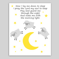 Printable Lamb Decor | Now I Lay Me Down To Sleep | Digital Download