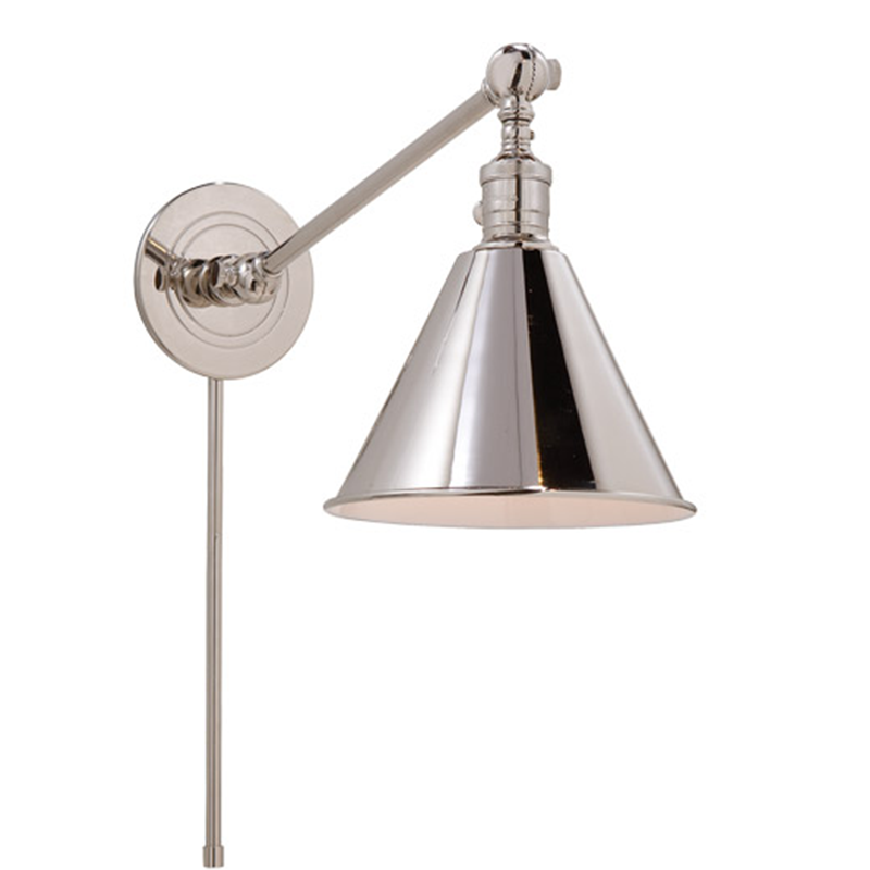 BOSTON FUNCTIONAL SINGLE ARM LIBRARY LIGHT Polished Nickel - TABBY HOME