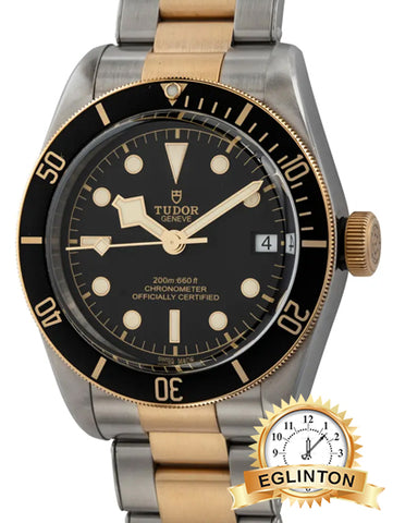 Tudor Heritage Black Bay S&G Box and Paper - Johny Watches