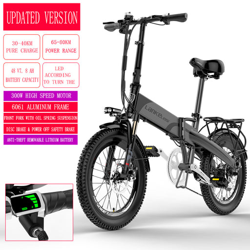 Bliss Brands G660 Electric Bicycle Elite Edition - Bliss Brands