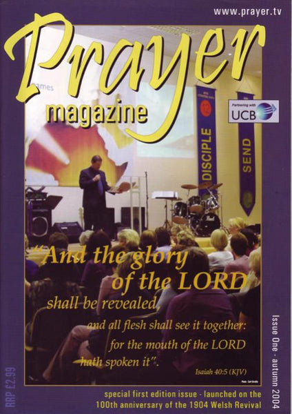 Prayer Magazine - #1 Oct '04 - (Digital Download)